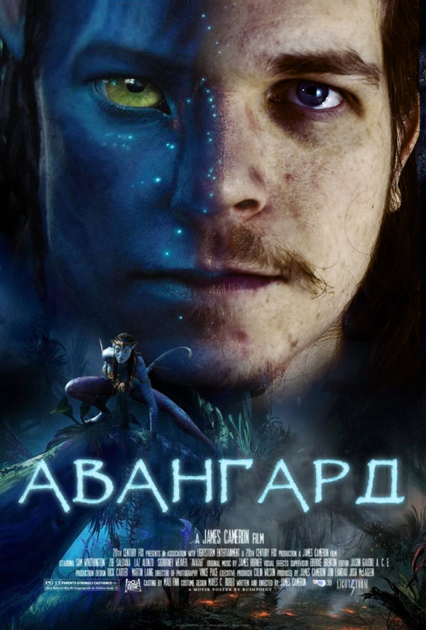 "Based on the film poster ""Avatar"""